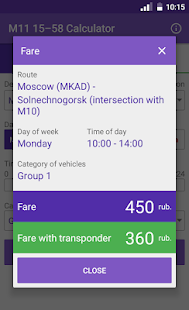 M11 15–58 Fare calculator - náhled