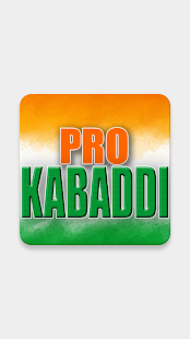 Pro Kabadi Season 4 screenshot