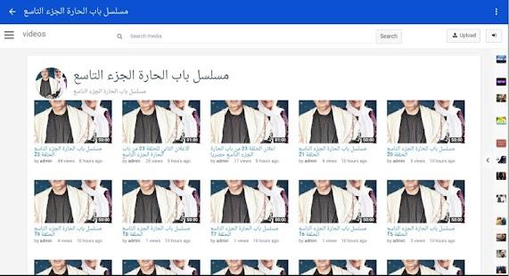 مسلسلات رمضان 2017 - náhled