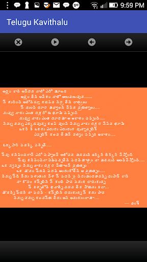 Telugu Kavithalu - New 1.01 screenshots 2