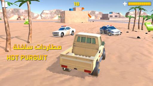 The Chase - u0627u0644u0645u0637u0627u0631u062fu0629 1.3 Screenshots 2