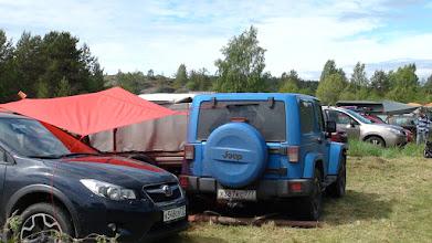 Photo: Лагерь участников