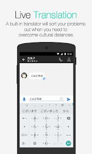 QQ日本版 - 1億人同時オンラインのSNS screenshot 2