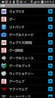 Screenshot of All国語辞書, Japanese ⇔ Japanese