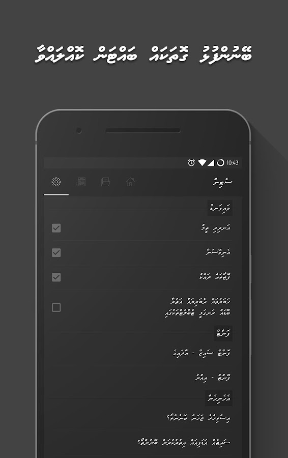 Adafi (Noos/Habaru)- screenshot