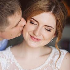Wedding photographer Kristina Ipatova (ipatovakristina). Photo of 03.08.2016