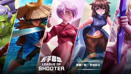 射手聯盟League Of Shooter 1