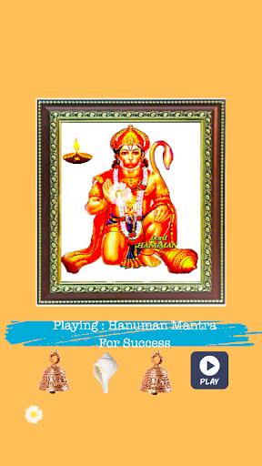 Download Powerful Hanuman Mantra Google Play softwares