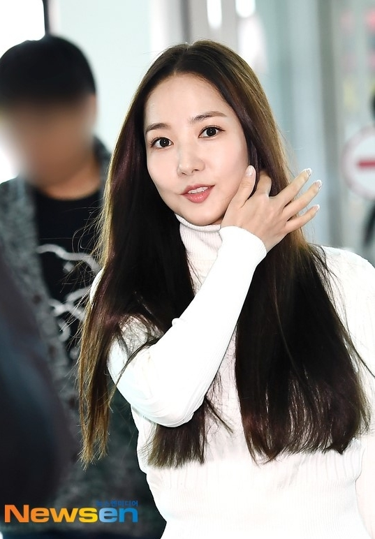 Park Min Young 4