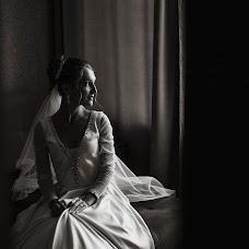 Wedding photographer Svetlana Pronchenko (prosvetart). Photo of 03.10.2018