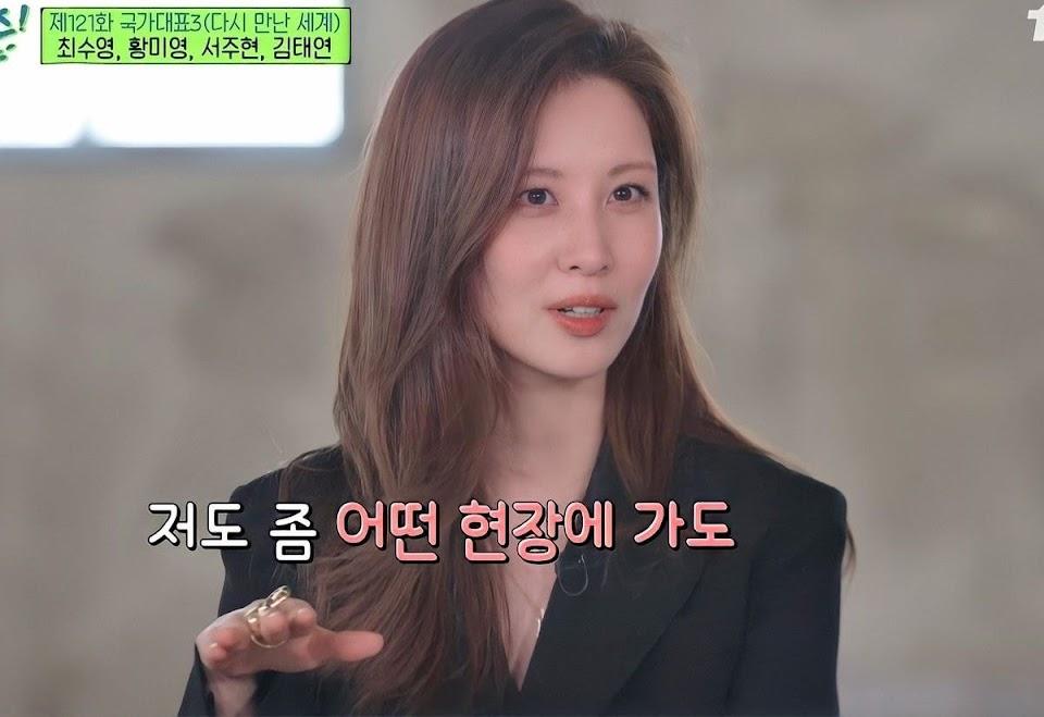 seohyun yoo 3