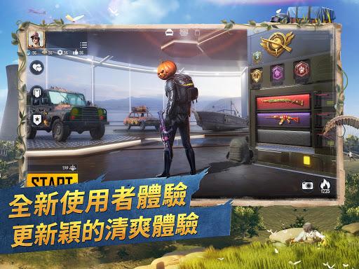 PUBG MOBILEuff1au7d55u5730u6c42u751fM filehippodl screenshot 8