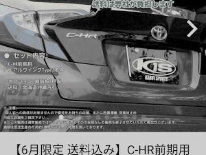 C-HR NGX50 G-Tのカスタム事例画像 KABO1 SPORTS  カボさんさんの2021年06月30日08:08の投稿