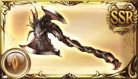 ミドガルドの裂斧