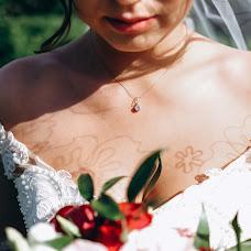 Wedding photographer Mariya Shestopalova (mshestopalova). Photo of 12.09.2018