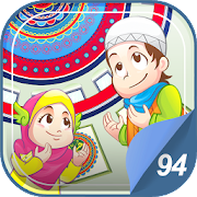 Hafiz Series : Al Insyirah