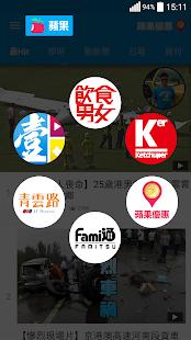 Apple Daily App - náhled