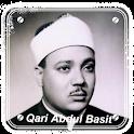 Abdul Basit Quran Audio
