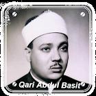 14 Best Sheikh Abdul Qadir Jilani images   Baghdad, Holy ...