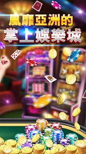 賭神Online - 免費賭場老虎機,百家樂,21點 - náhled