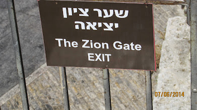 Photo: one of the city gates on the Jewish Quarter side of the city