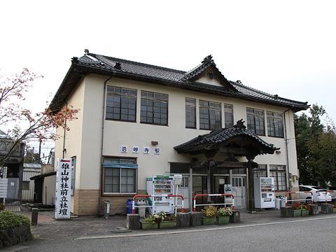 富山地方鉄道 岩峅寺駅