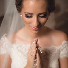 Wedding photographer Marcos Vinícius (MarcosViniciusBR). Photo of 05.01.2018
