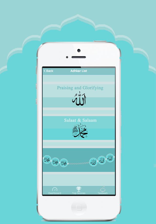 Скриншот Ramadan Challenge