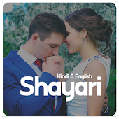 Shayari - Hindi and English