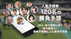 netkeiba.com 競馬情報のおすすめ画像3