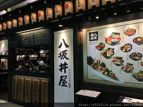 八坂丼屋 桂林店