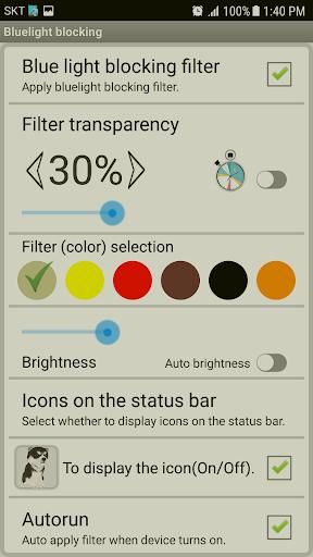 Bluelight blocking - protect eyes 3.18 screenshots 1