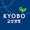 교보생명 모바일창구 icon