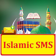 Islamic SMS Text Message Latest Collection