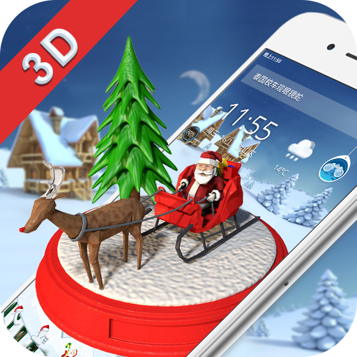 Merry Christmas 3D Theme
