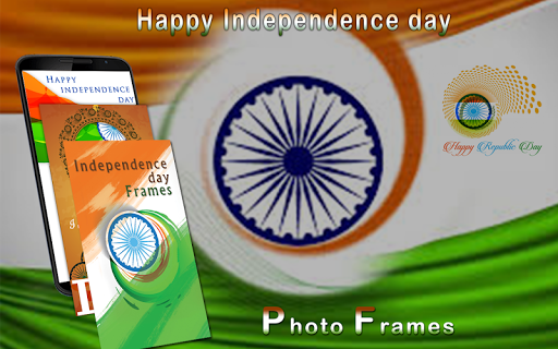 IndependenceDay Frames