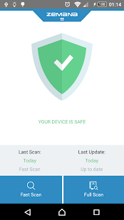 Zemana Antivirus & Security- screenshot thumbnail
