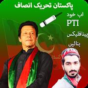PTI Flex & Banner Maker  پی ٹی آی فلیکس اور بینر APK