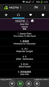 Best Hong Kong Radios screenshot 1