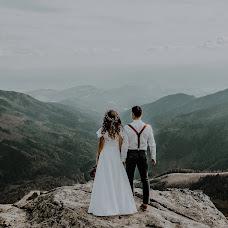 Bröllopsfotograf Vanda Mesiariková (VandaMesiarikova). Foto av 17.09.2018