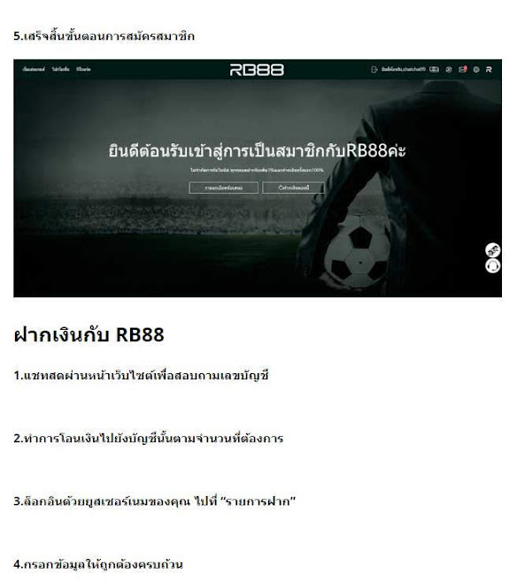 RB88 happylukemobile sbobetasia betting