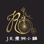 JR澳洲小舖