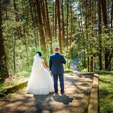 Wedding photographer Natalya Ilyasova (NatalyaIlyasova). Photo of 21.02.2017
