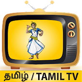 Tamil Movies TV Channels+