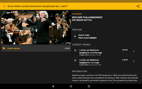 Digital Concert Hall Screenshot 9