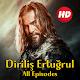 Ertugrul Ghazi in Urdu - Ertugrul Drama in English APK