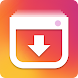 Video Downloader for Instagram - Androidアプリ