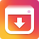 Video Downloader for Instagram - Repost Instagram Download for PC Windows 10/8/7