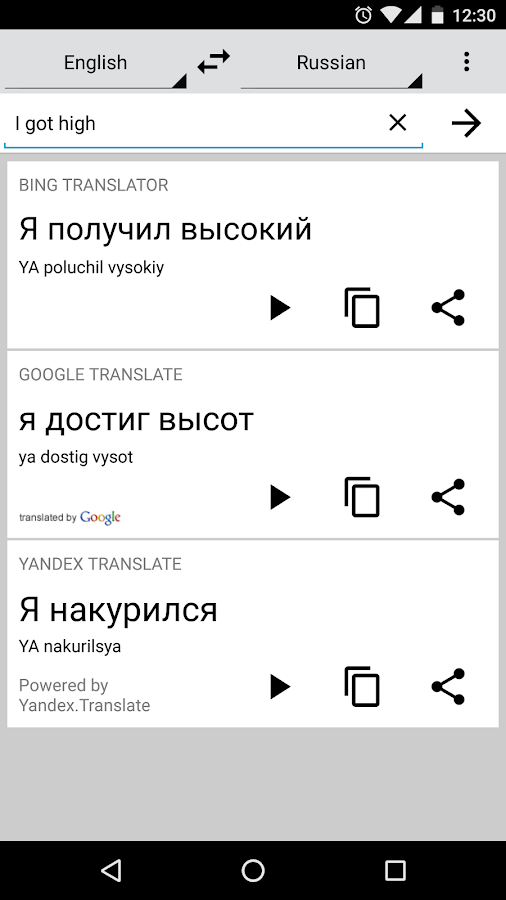 Translator - Free Trial- screenshot