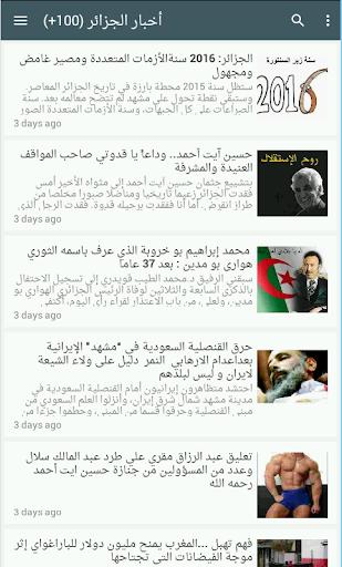 Algerie 24